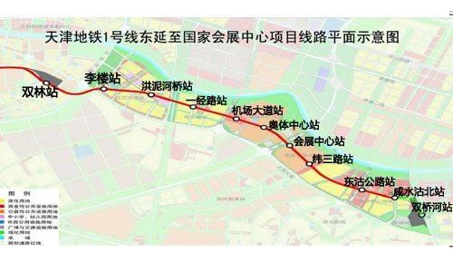 天津地铁1号线东延线,最新天津地铁1号线东延线线路