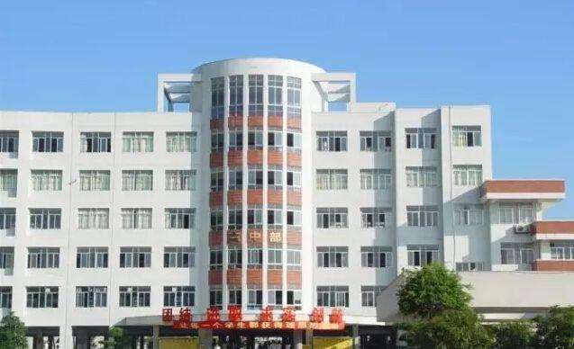 汕头潮阳实验学校