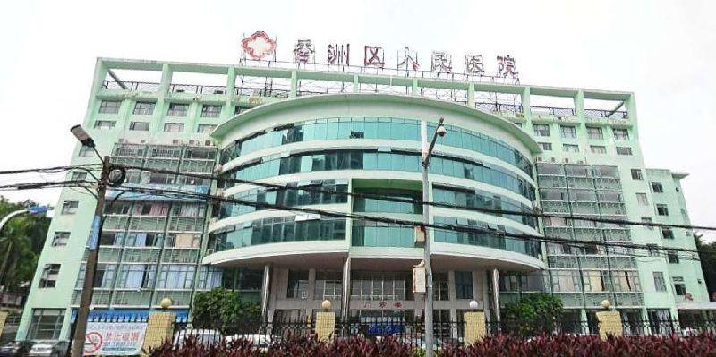 珠海香洲区人民医院(预约挂号+重点科室+交通攻略)