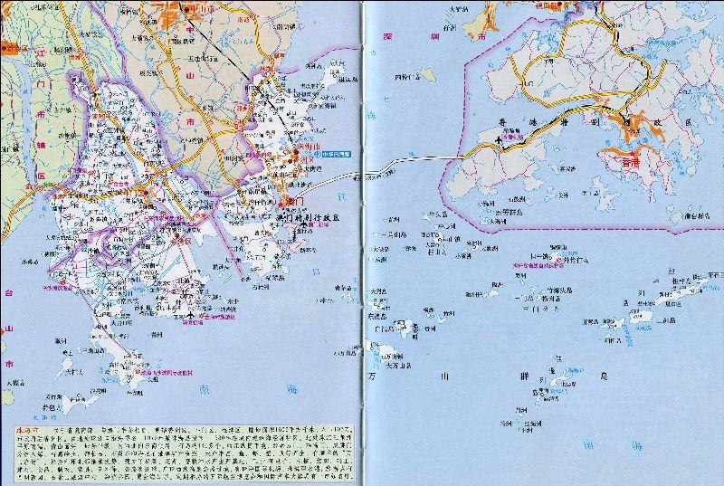 珠海地图全图高清版