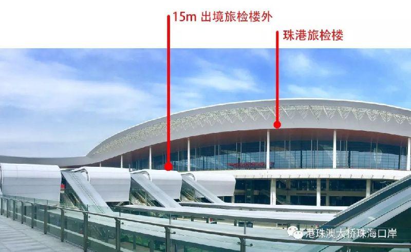 港珠澳大桥珠海口岸去香港怎么去