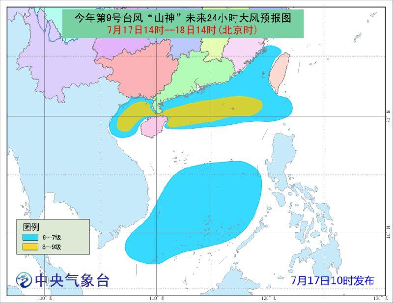 台风山神会在珠海登陆吗,珠海天气怎么样