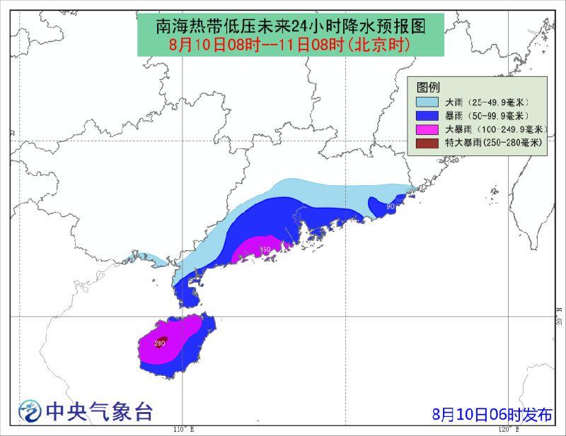 珠海15号台风最新消息(持续更新)