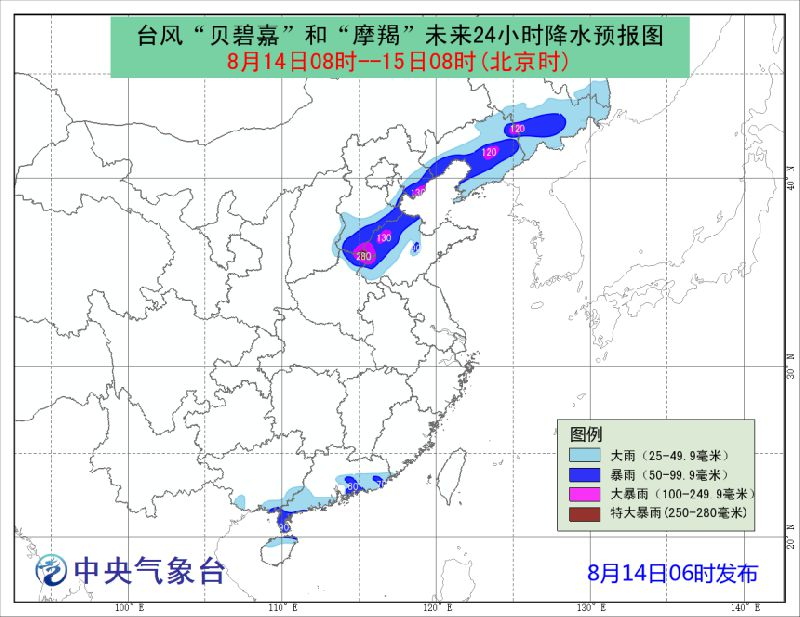 台风贝碧嘉逼近珠海,珠海台风预警信号已经升级为黄色