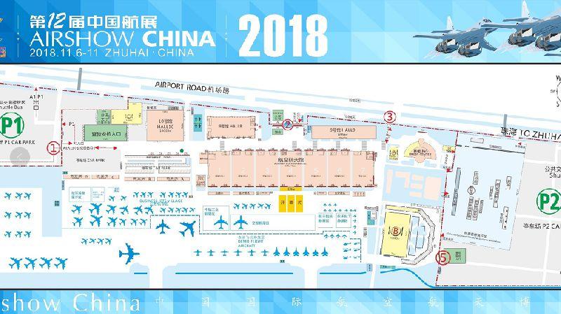 中国航展官网_2018珠海航展展区分布图- 珠海本地宝