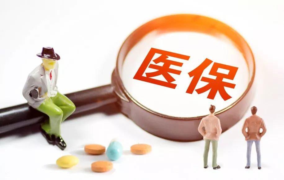 2019珠海门诊统筹医疗机构有哪些?