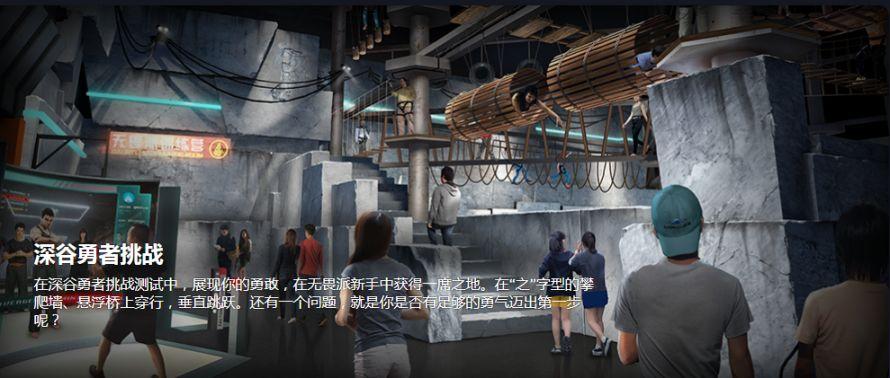 珠海横琴狮门娱乐天地有哪些好玩的项目?