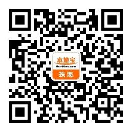 2020广东新闻频道消防开学第一课手机如何看?附