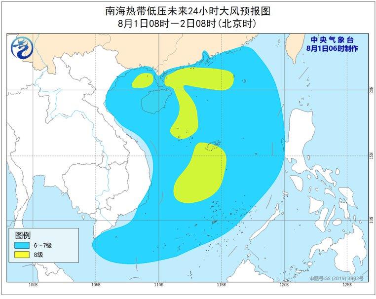 2020年第3号台风最新路径图(实时更新)