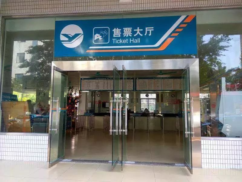 珠海机场到阳江大巴票价