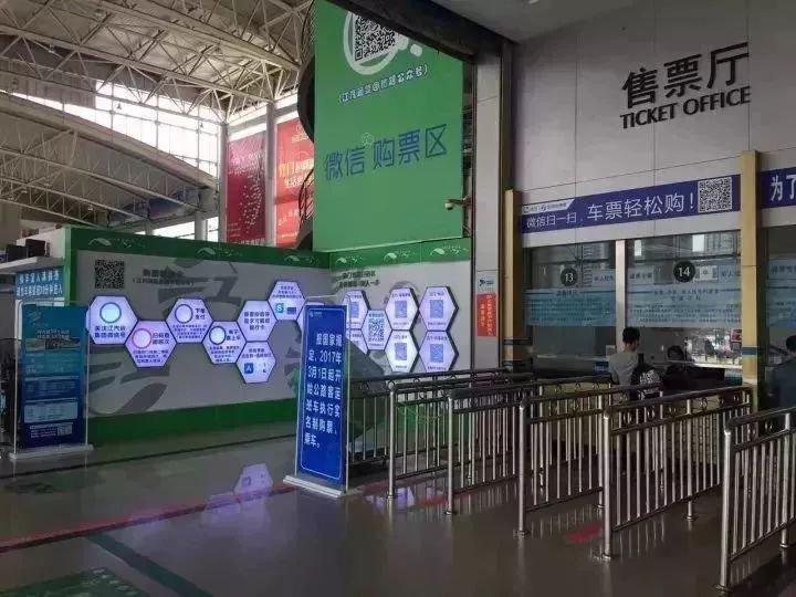 珠海机场到香洲唐家大巴票价 现场购票点