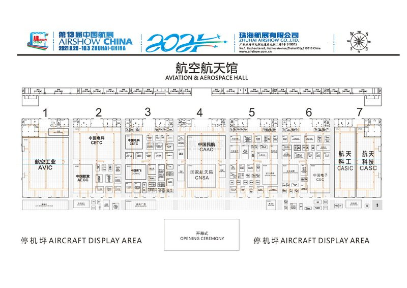 2022珠海航展展位图一览(1-11号馆)