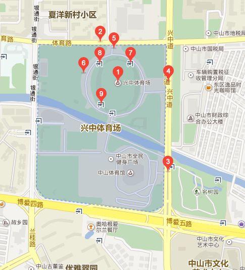 兴中体育场地图