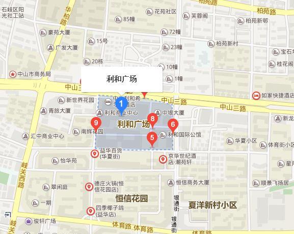 中山利和广场地图