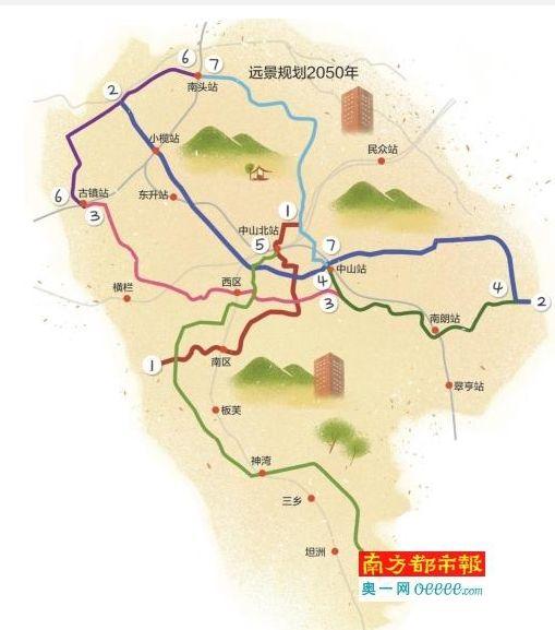 中山地铁一号线最新消息(持续更新)