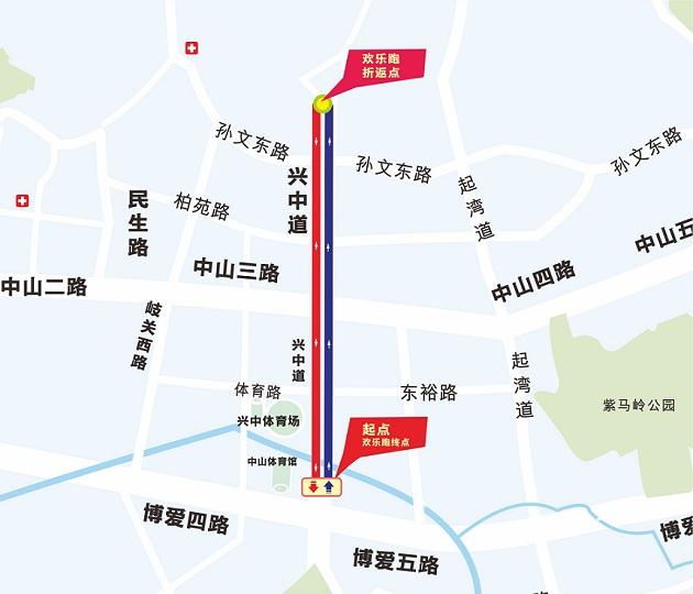 2017中山马拉松欢乐跑路线图片