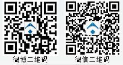 郑州公积金微信查询