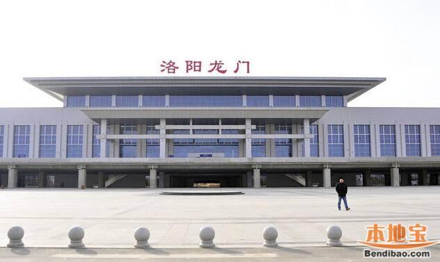 郑西高铁洛阳龙门站在哪