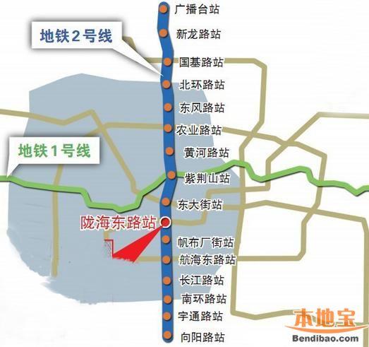 郑州地铁2号线一期站点有哪些