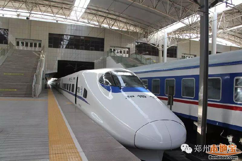郑焦城际铁路最新时刻表