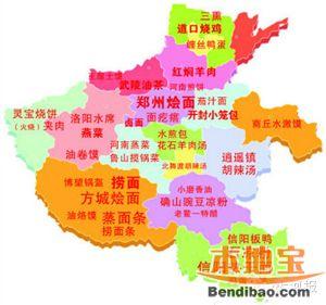郑州周边美食地图  特色美食大盘点