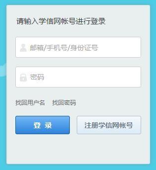 郑州2016考研报名(时间、报名入口、报名流程)