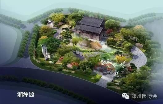 第十一届郑州国际园林博览会第六批城市展园