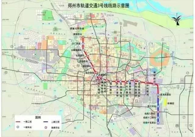 郑州地铁3号线最新规划