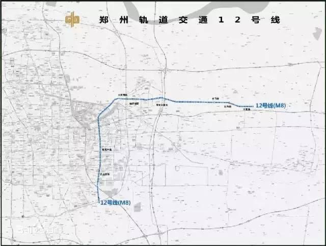 郑州市第三轮地铁规划