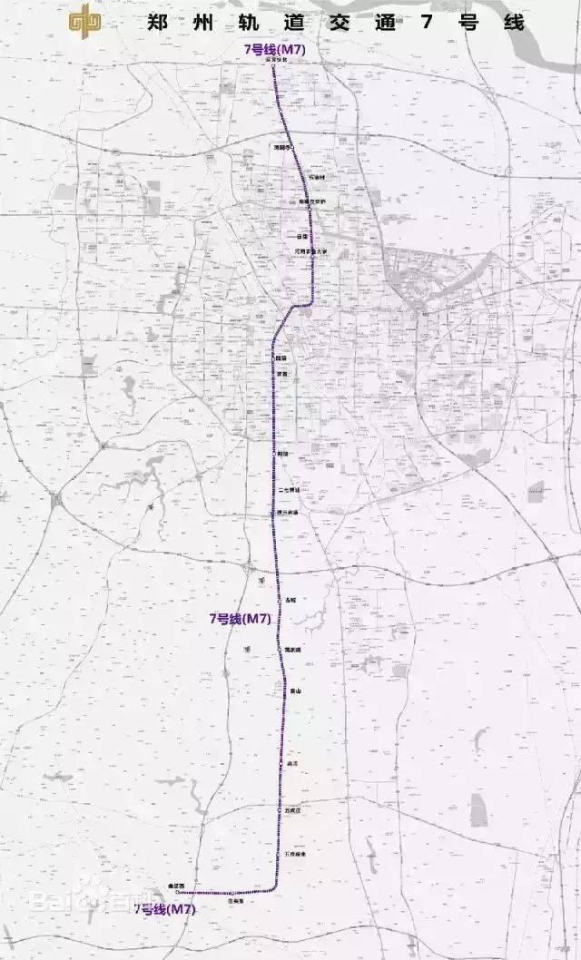 郑州地铁7号线最新规划