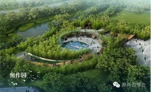 2017郑州国际园林博览会第七批城市展园方案