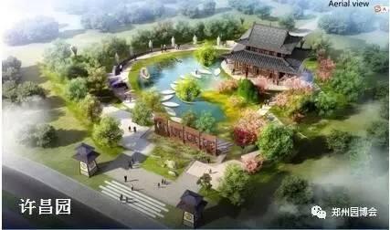 第十一届郑州园博会第九批城市展园方案出炉