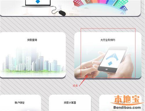郑州住房公积金业务微信预约办理指南