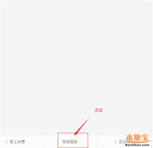 郑州预约审车指南(微信预约)