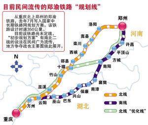 郑万高铁设有哪些车站
