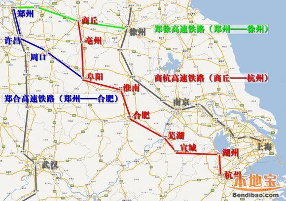 郑合高铁最新线路图