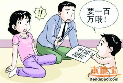 郑州超生罚款多少钱