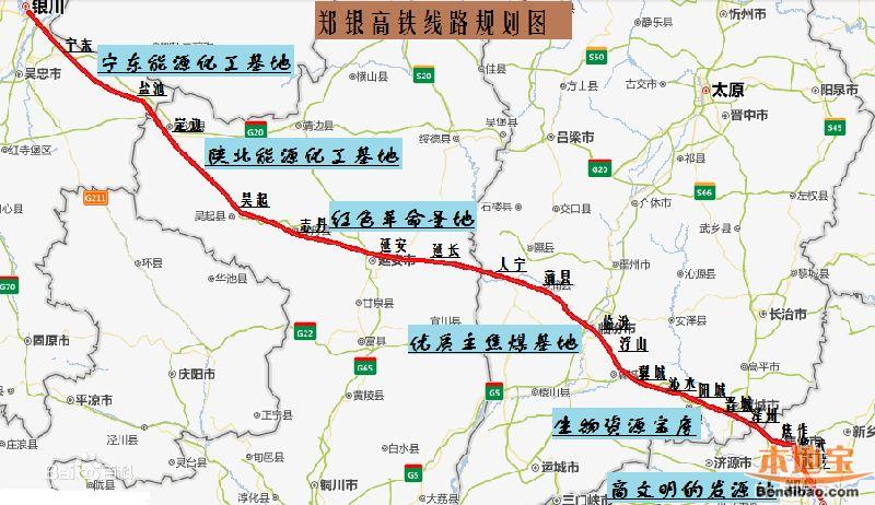 郑银高铁线路规划图图片