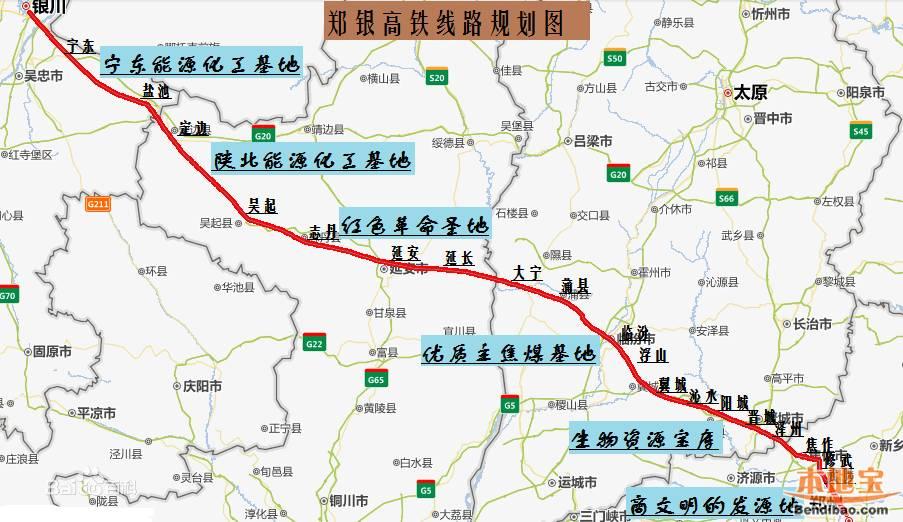 郑银高铁线路规划图