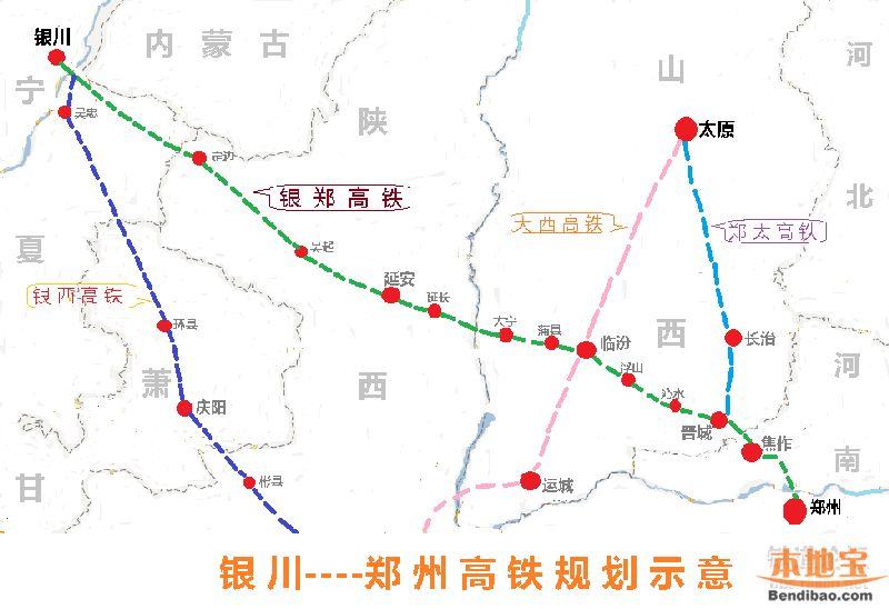郑银高铁有多长?各个省有多长?