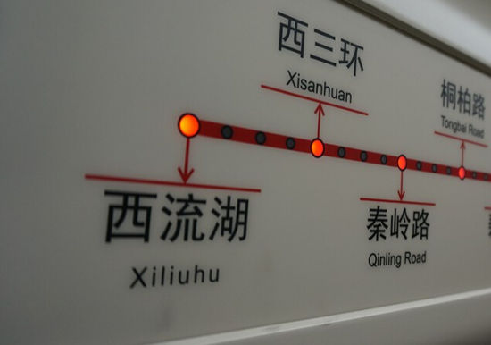 郑州地铁5号线站点具体位置一览