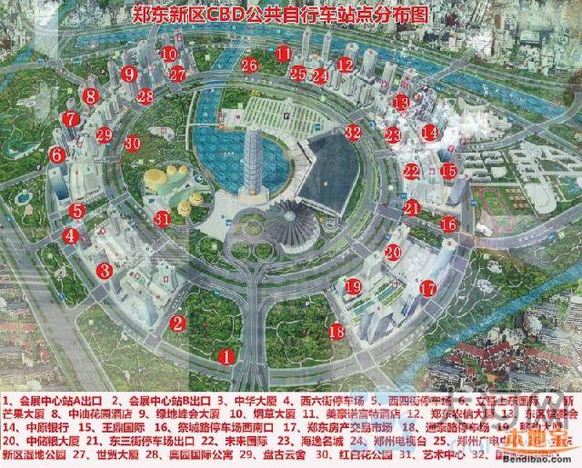 郑州公共自行车分布图(持续更新)