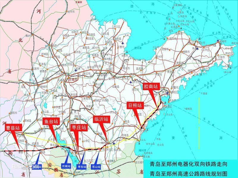 郑青高铁最新规划图