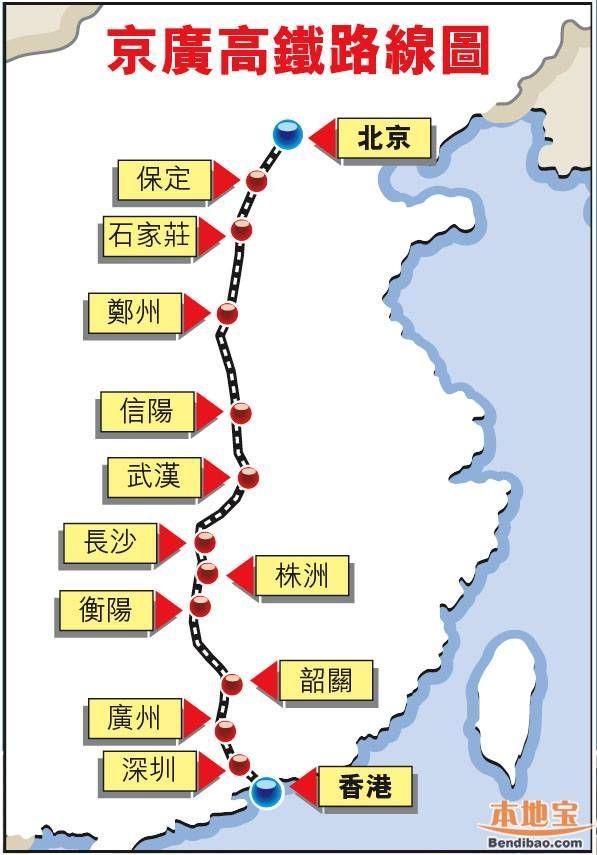 京广高铁线路图