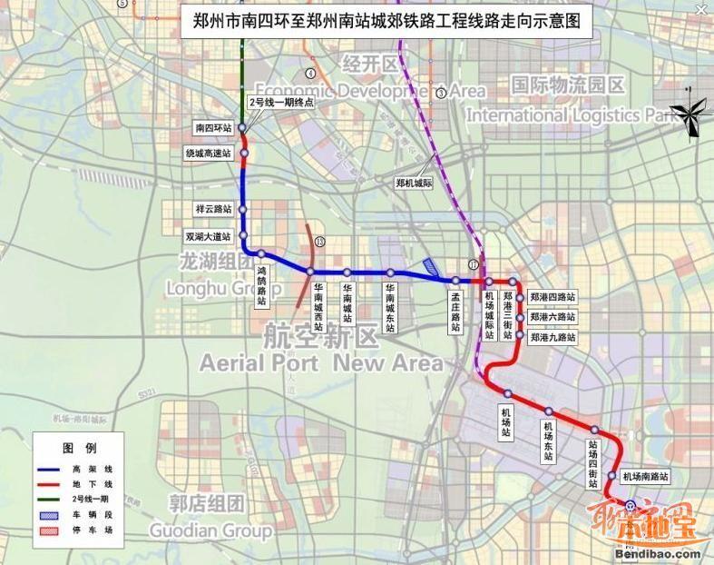 郑州地铁2号线南延线线路图