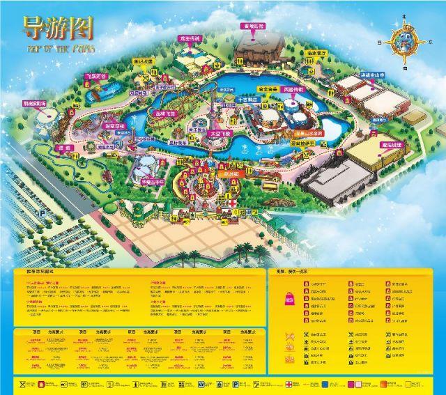 郑州方特梦幻王国景区导游图