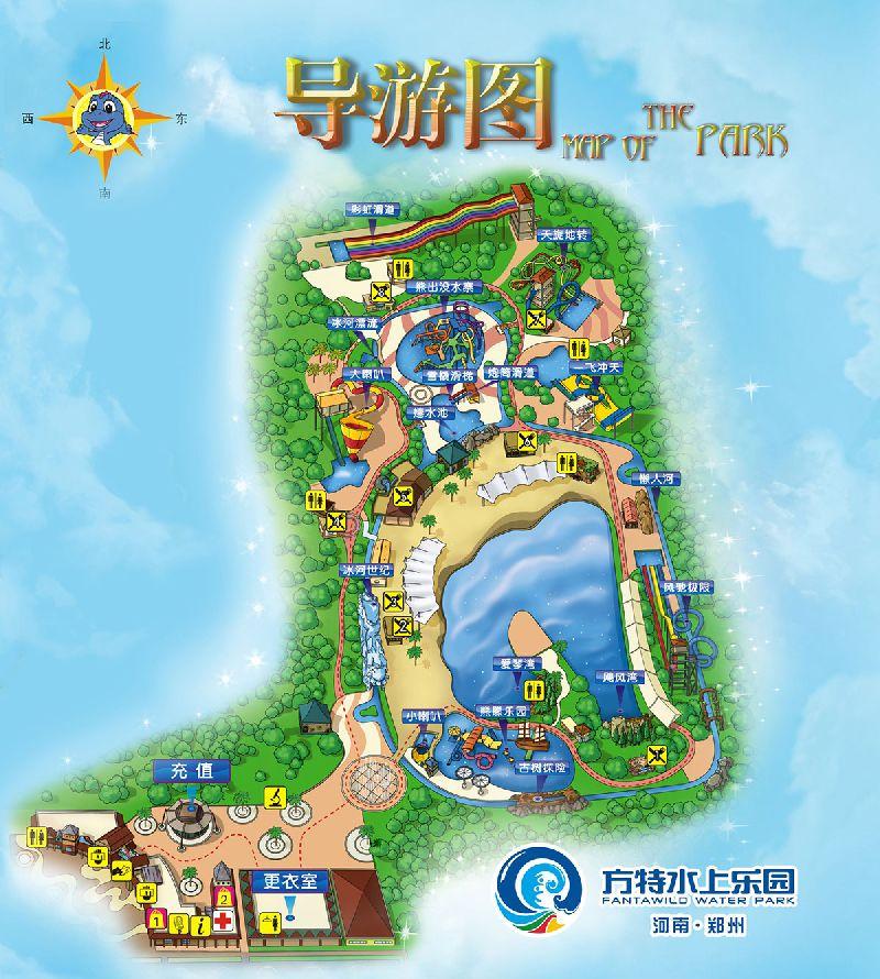 郑州方特水上乐园导游图