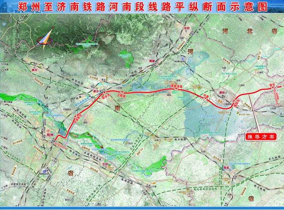 郑济高铁河南段线路走向是怎样的