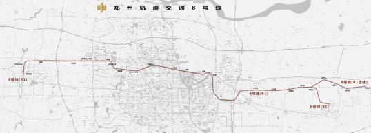郑州地铁8号线站点设计