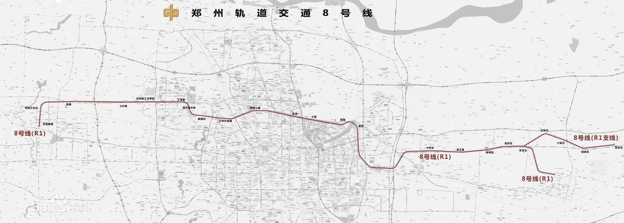 郑州地铁8号线最新线路图